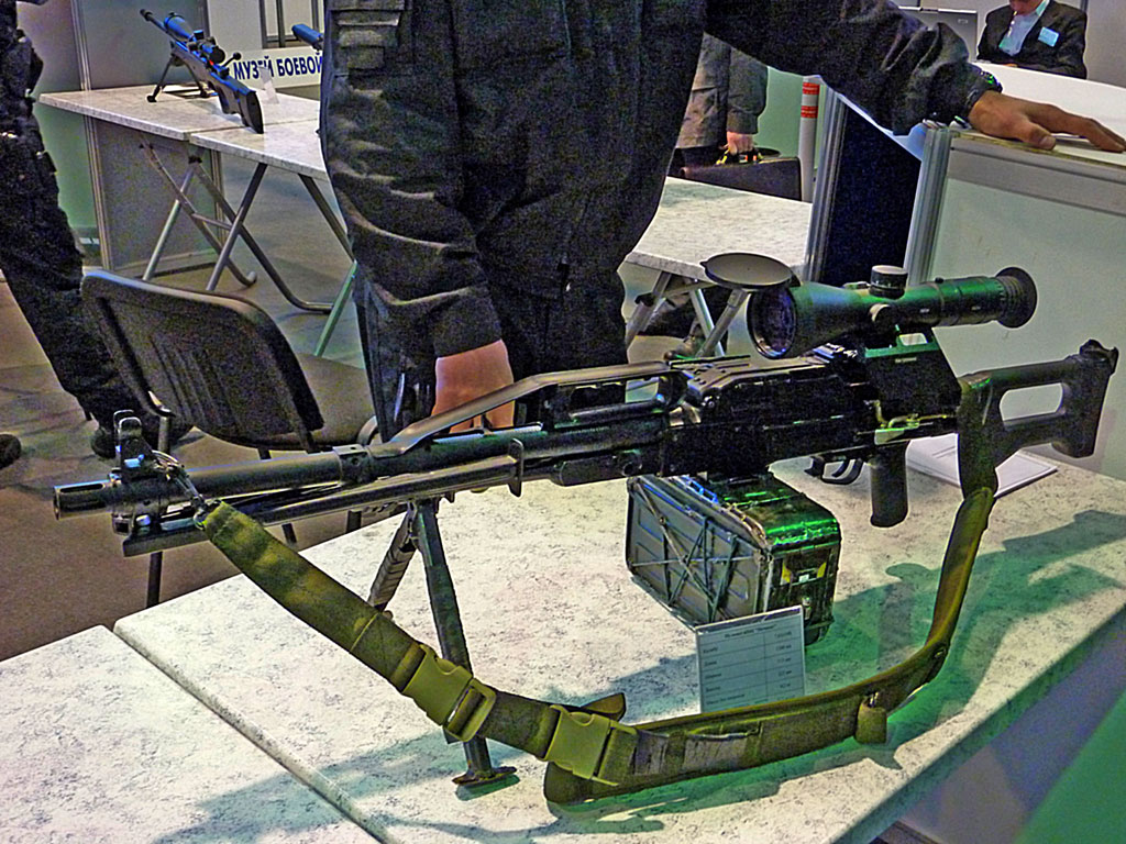 PK Series General Purpose Machine Guns | Special Operations