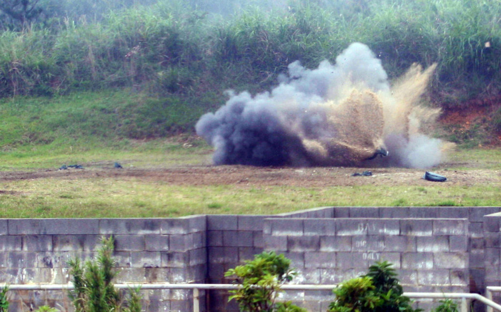 Claymore Mine Explosion