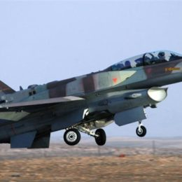 Israel Strikes Iranian Base in Syria Outside of Damascus