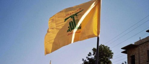 "US Will Reinvestigate Hezbollah for Suspected ""Narcoterrorism"""