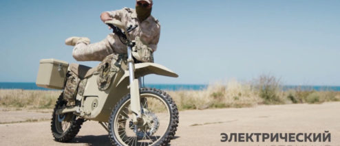 Kalashnikov, Making Electric Motorcycles for Russian Military